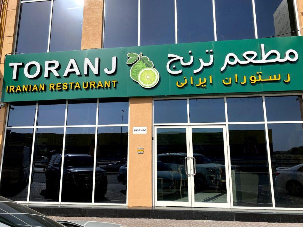 Toranj Iranian Restaurant